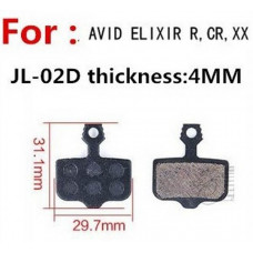 Колодки тормозные для AVID ELIXIR CR R Mag 1 3 5 7 9 SRAM XO XX