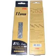 Цепь YBN S11s 11 скоростная silver/gray с замком