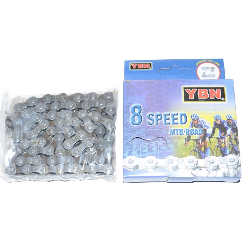Цепь YBN S8 8 скоростная gray/gray  с замком