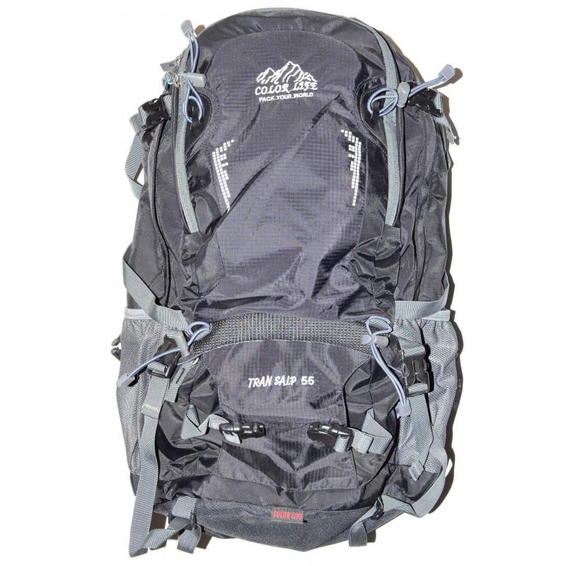 Рюкзак каркасный Color life 1550 55
