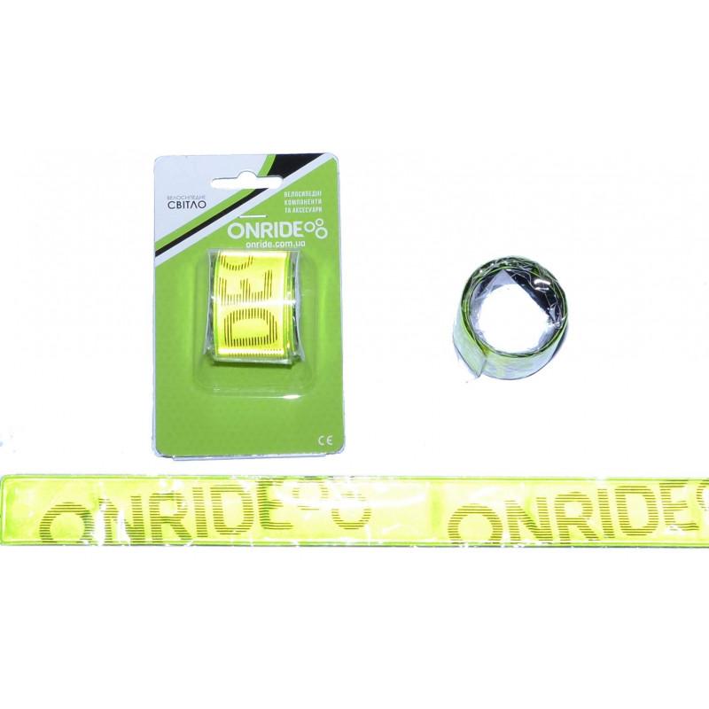 Полоса светоотражающая ONRIDE v2