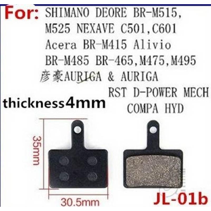 Колодки тормозные для Shimano Deore Nexave