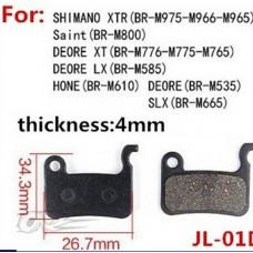 Колодки тормозные для Shimano Deore XT SLX LX Alfine