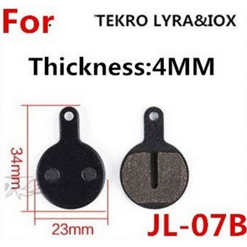 Колодки тормозные для TEKTRO Lyra, IOX